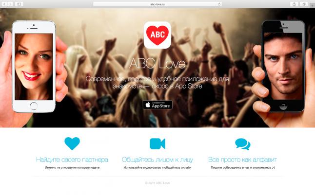 Photo - ABC-Love