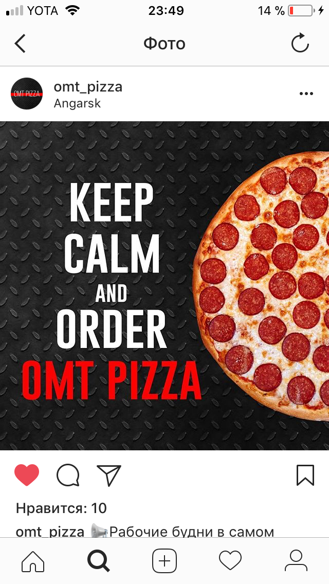 Фото - One More Time Pizza , доставка вкусной пиццы