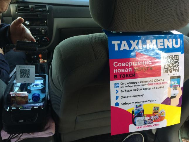 Фото - Продажа снеков,напитков,электроники и косметики в такси