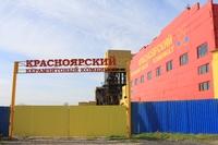 Фото - действующий завод по производству высокопрочного керамзита