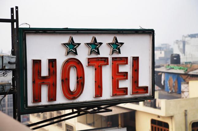 Фото - *** Мини-отель