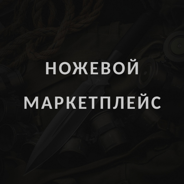 Фото - Klinkov Market