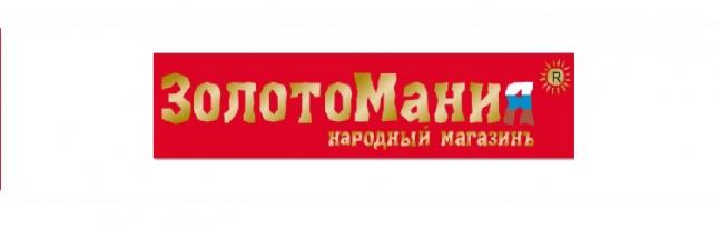 Фото - 30млн.руб.под 20% годовых, открытие 10 ювелирных магазинов