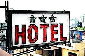 Фото - Строительство отеля