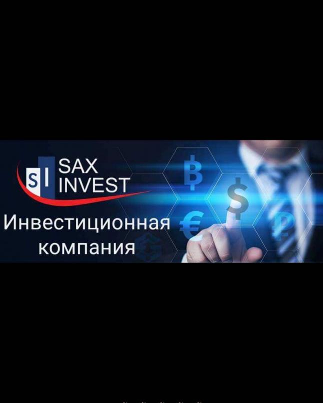 Фото - Sax Invest Inc.