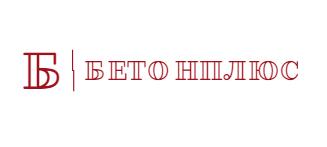 Фото - БетонПлюс