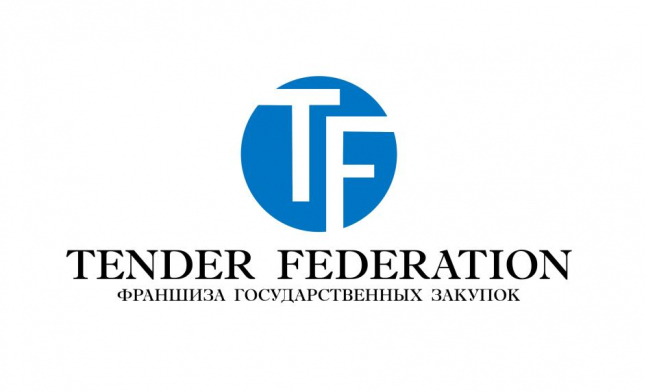 Фото - Tender federation