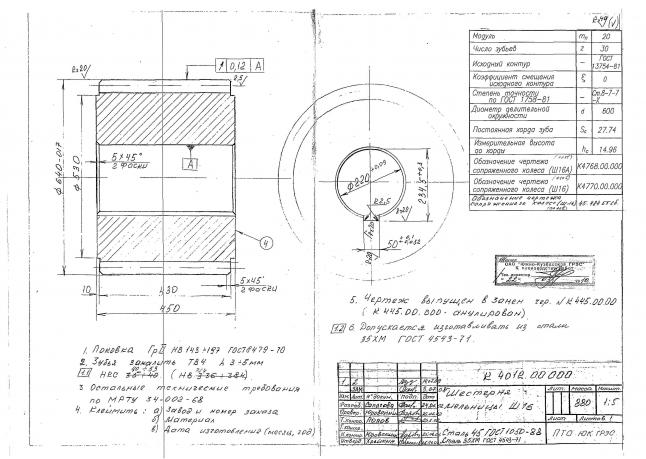 Фото - Изготовление деталей и комплектующих электродвигателей