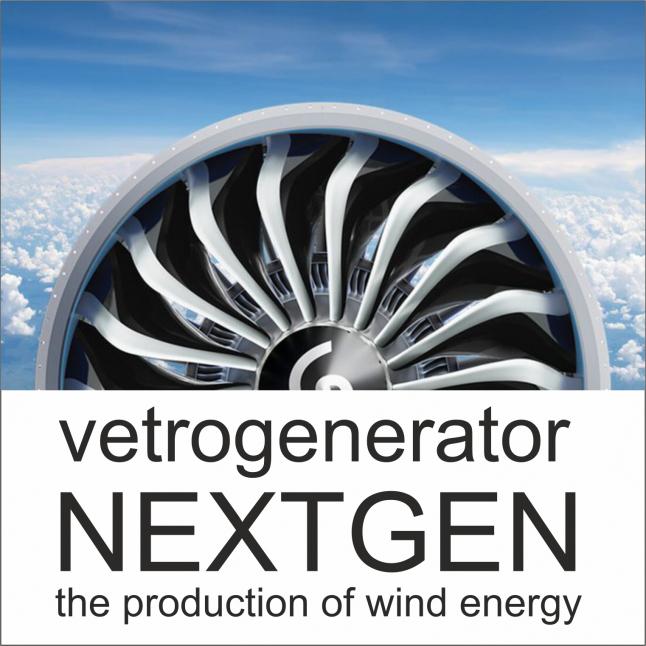 Фото - vetrogenerator nextgen
