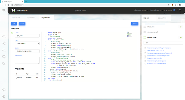 Photo 2 - A Low-Code Platform to fast create Web applications