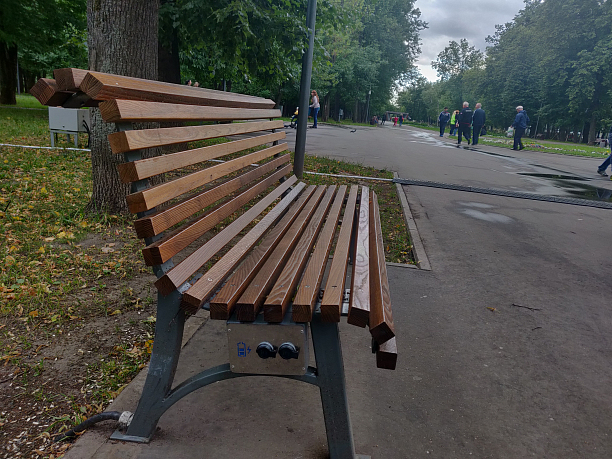 Photo 1 - warm benches and new tourist attraction spots